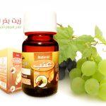 يعتبر من فوائد زيت بذر العنب